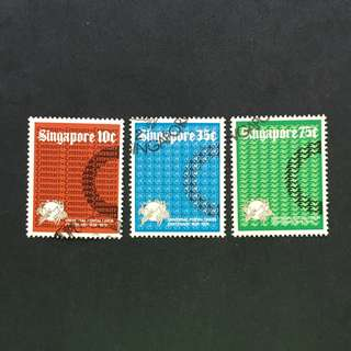 Singapore 1974 UPU full set of 3v Used