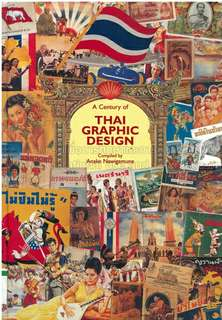 Art and design  Thai Graphic Design Hardcover  The birth of cinema was in 1895. Jus