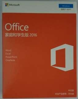 """Microsoft  office 2016  1 licensed  """"don't bargin price"""""""