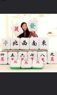 Mahjong tile cushion