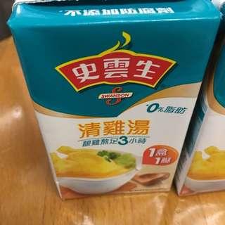 史雲生 清雞湯 購物可加$1換1盒