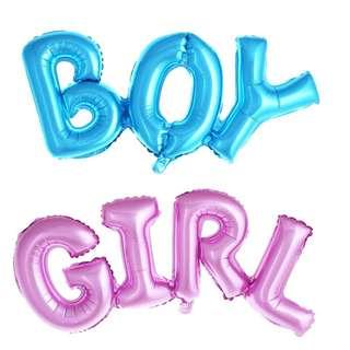 BOY / GIRL balloon