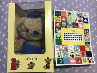 Japan Post Office 'Posu Kuma' (Post Bear) + Kitte Note Pad