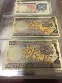 Orchid $25 (e)