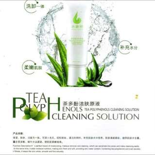 Wowo Polyphenols Cleansing Solution (80ml)