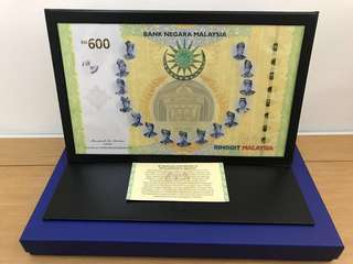Single RM600 Commemorative Banknote (60th Anniversary of the Signing of the Federation of Malaya Independence Agreement)