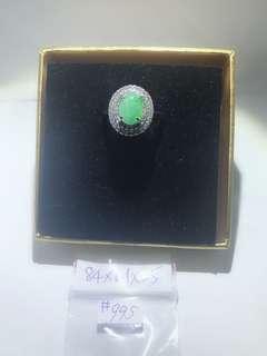 🚚 豪鑲陽綠蛋面戒指 925純銀 可調