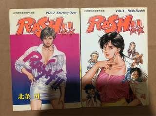 Chinese Comics Rash