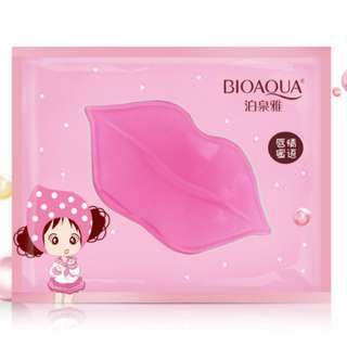 BIOAQUA Collagen Nourish Lip Mask Gel - Masker bibir pink