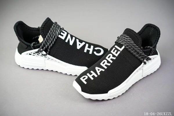 f299b95b5c930 Adidas NMD Human Race