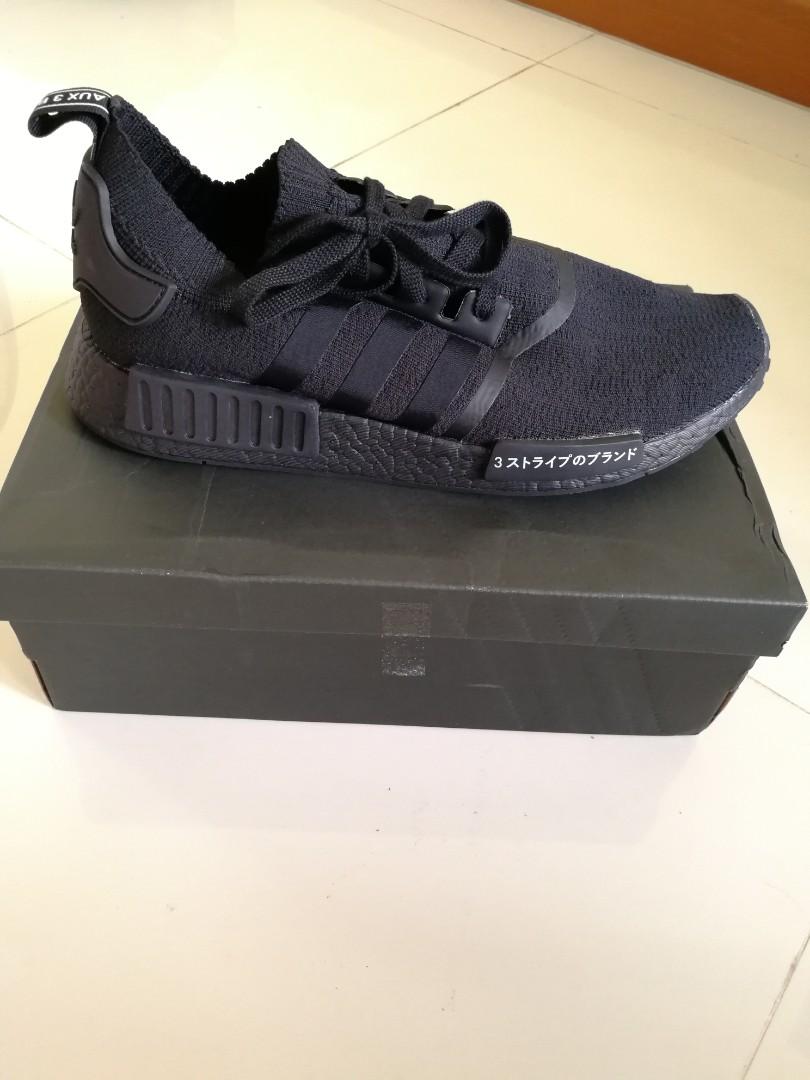 b6a6cf224 Adidas NMD R1 Japan Triple Black