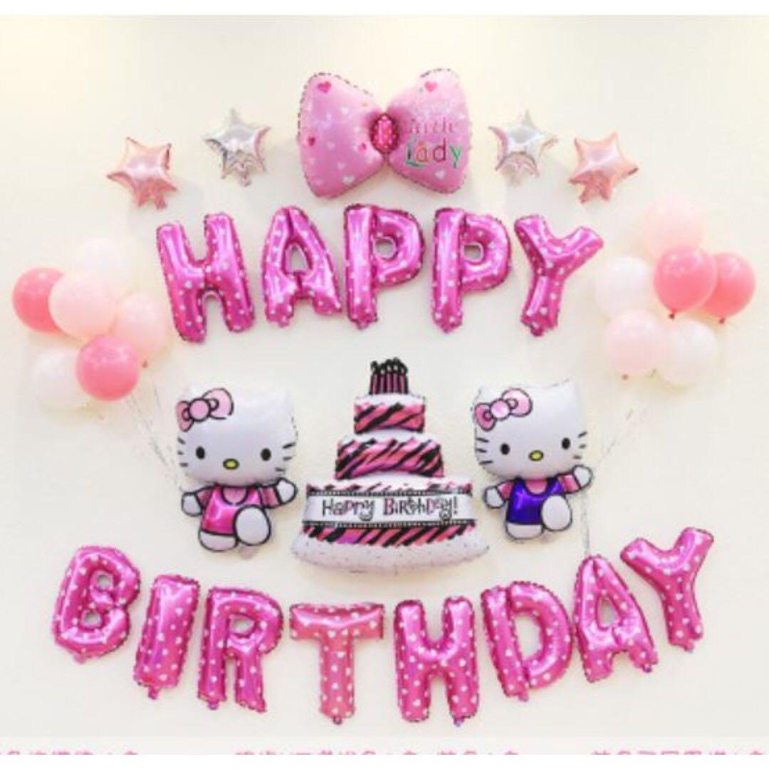 In Stock Hello Kitty Theme Party Decoration Set Toys Games