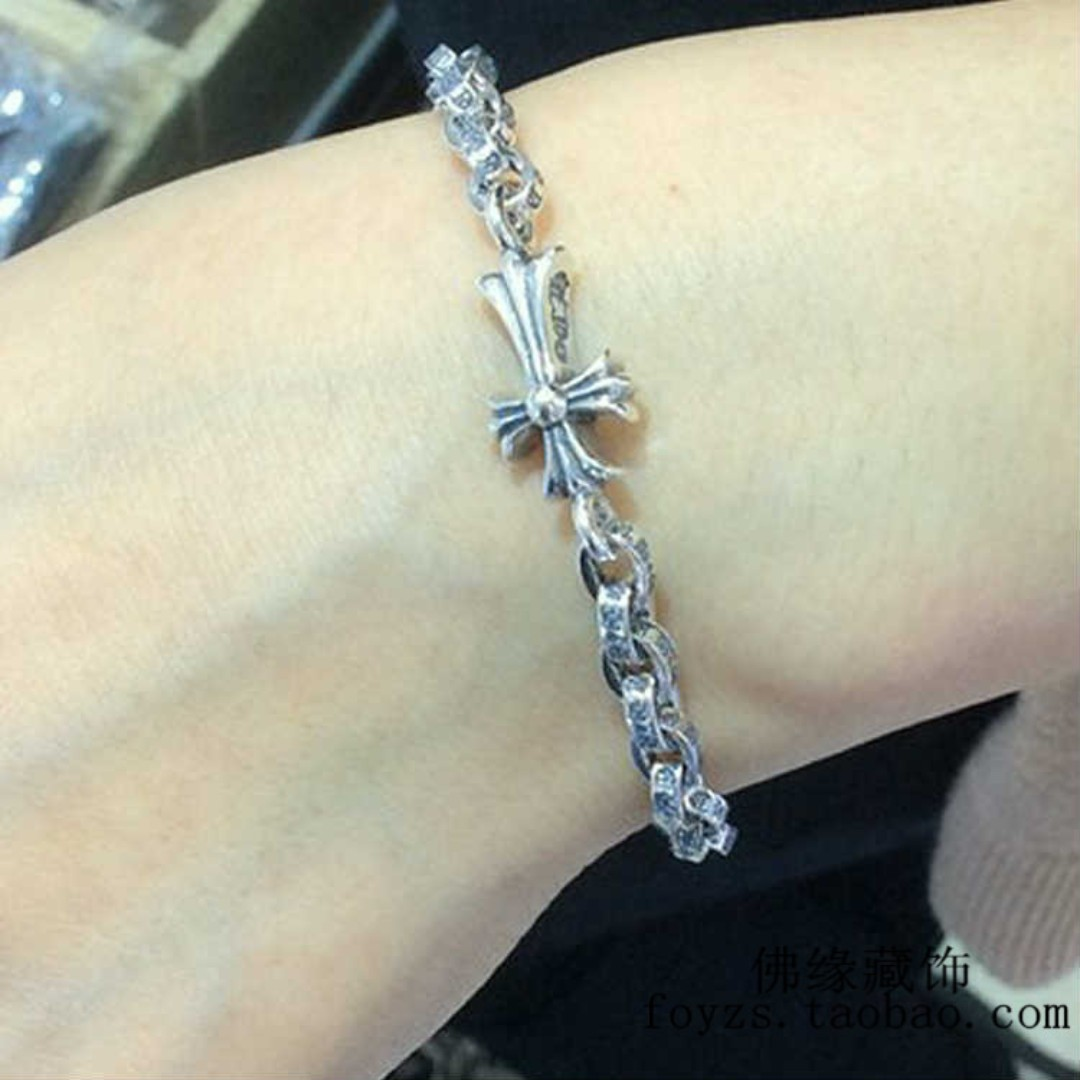9def61742a4 Pure Silver 925 Inspired Chrome Hearts Style Cross Chain Bracelet ...