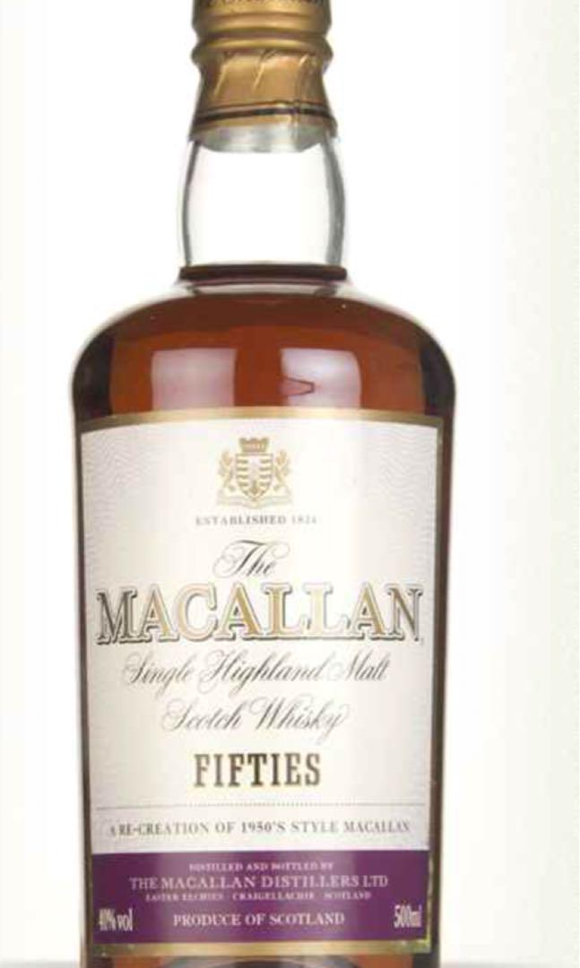 Whisky - Macallan Fifties