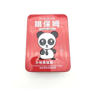 BIOAQUA PANDA RED EYE MASK / MASKER MATA BOX MERAH