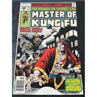 Master of Kung Fu #54