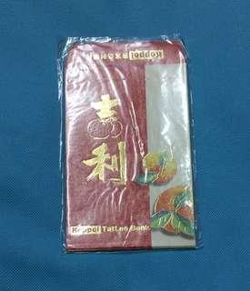 Keppel-Tat Lee Bank Red Packet Ang Bao Collectible