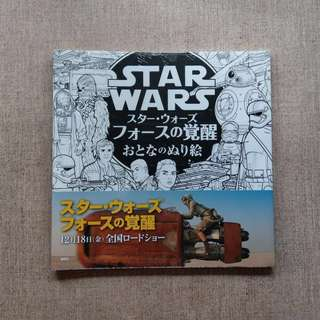 Starwars - Adult colouring book