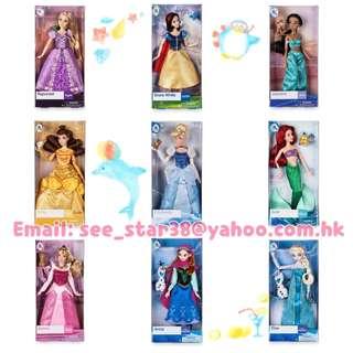 Animators collection Classic Doll