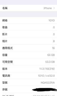 iPhone X 行貨  灰色 64gb