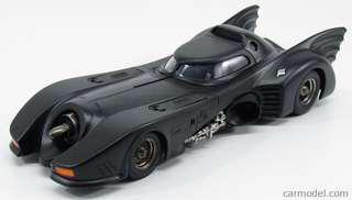 Hotwheels Batman Batmobile (Hot wheels Dark Knight DC Hasbro)