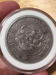 日本 明治一圓 銀幣