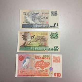 Bird Series - Singapore Dollar Notes $1, $5, $10