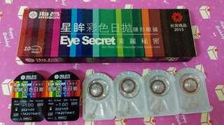 保存良好的隱形眼鏡 100度 日拋 有兩盒 共12片 棕色