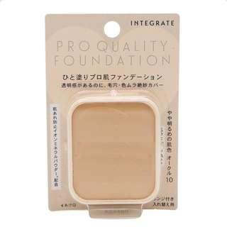 Integrate pro finish foundation powder