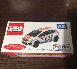 Tomica Toyorus 限定 Honda fit