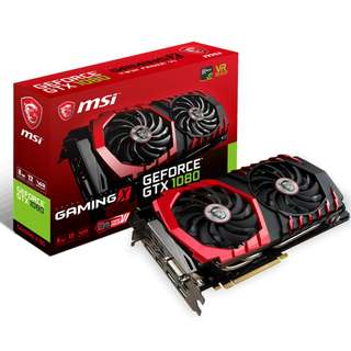 🚚 MSI GeForce® GTX 1080 GAMING X 8G
