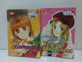 Novel Seri Cerita Cantik (2 in 1)