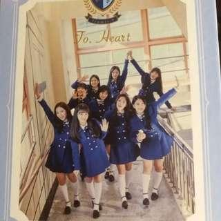 Fromis9 專輯連綠ver postcard( 冇jiwon