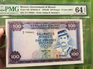 Brunei 1980 $100 UNC note