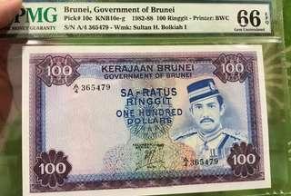 Brunei 1982 $100 UNC note