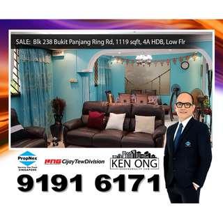Blk 238 Bukit Panjang Ring Road, 4rm (Model A) for Sale!