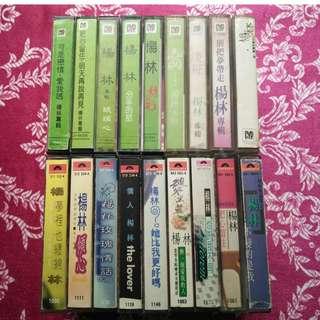 玉女歌手楊林-早期專輯絕版專輯錄音帶18張