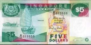 💎Rare 💥515555💥 🚢 Series $5 Note with Almost Solid '5's Serial Number B/39 515555 in Extremely Crispy Brand New Mint Uncirculated Condition🐧