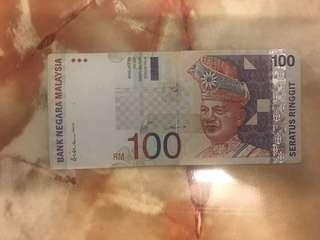 Rare Rm100 GABENOR