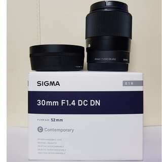 Sigma 30mm F1.4 DC DN for Sony E-Mount