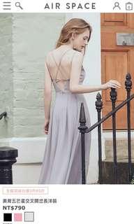 🚚 Airspace 五芒星交叉開衩長洋裝 洋裝 婚禮 度假 出國 氣質 女神