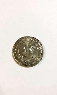 Dog Zodiac Coin 1982