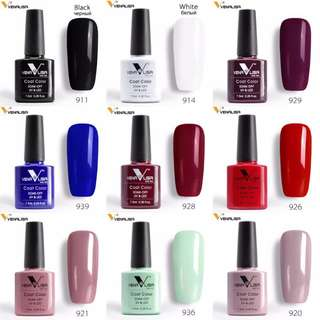 (PO) 34Colors 7.5Ml Soak Off Enamel Gel Polish LED