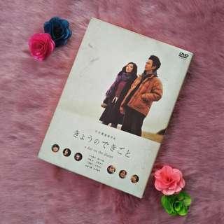 A Day on a Planet [きょうのできごと / Kyou no Dekigoto] Original DVD