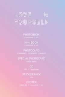BTS LOVE YOURSELF : ANSWER
