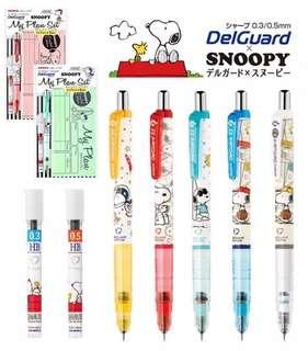 Zebra Japan  Snoopy Delguard pencil