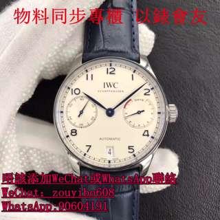 ZF厰 萬國 Watch Portuguese Automatic IW500107 面交