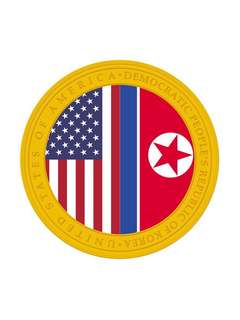 Trump Kim Summit Coin 2018 2nd Issue