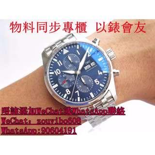 ZF厰 萬國 Pilot Chronograph 377717 - Factory Warranty - NEW 面交