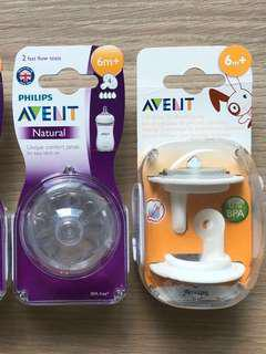 BNIB Philips Avent Fast Flow Teat and Soft Spout